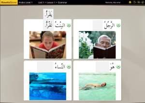 программа по изучению арабского языка